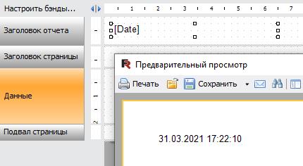 [Date]