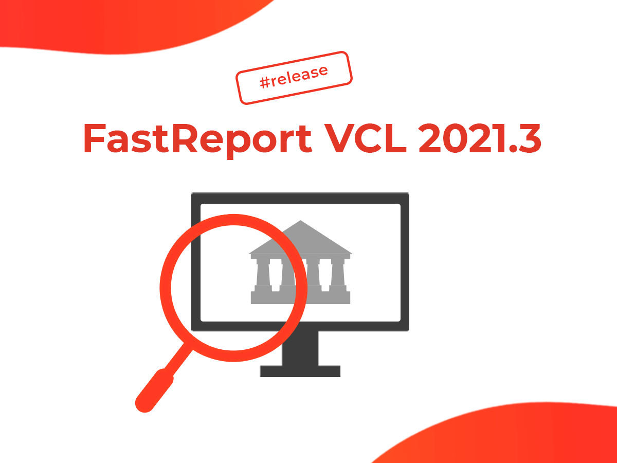 FastReport  VCL 2021.3
