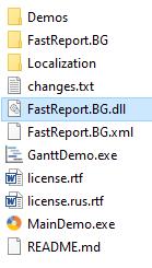 Файл FastReport.BG.dll в папке установки