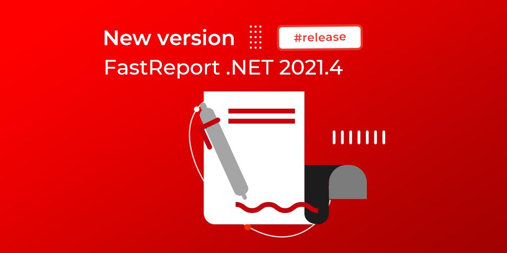 FastReport .NET 2021.4